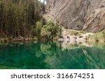 Grassi Lake In Canmore Alberta