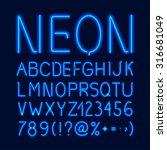 neon glow alphabet with blue... | Shutterstock .eps vector #316681049