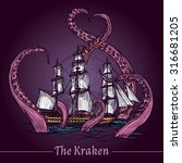 Kraken Decorative Emblem With...