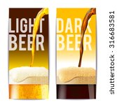 Beer Banner Vertical Set With...