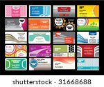 business cards | Shutterstock .eps vector #31668688