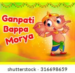 happy ganesh chaturthi | Shutterstock .eps vector #316698659