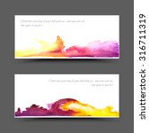 vector watercolor banner. pink... | Shutterstock .eps vector #316711319
