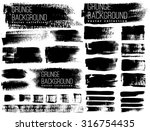 set of black ink vector stains | Shutterstock .eps vector #316754435