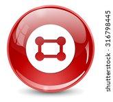 network icon | Shutterstock .eps vector #316798445