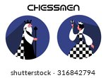 Chess Pieces Queen  King In A...