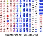 complete set of traffic signs | Shutterstock .eps vector #31686793