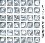 silvery squared web buttons and ... | Shutterstock .eps vector #31711729