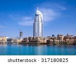 dubai  united arab emirates  ... | Shutterstock . vector #317180825