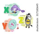 alphabet children colored... | Shutterstock .eps vector #317183645