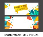 Abstract Sale Website Header O...