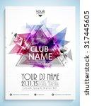 creative abstract flyer ... | Shutterstock .eps vector #317445605