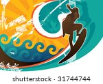 Artistic retro surfing poster. Vector illustration. - stock vector