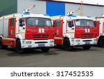 Small photo of Nizhny Tagil, Russia - Sept 11, 2015: Fire bluster tank truck AC 3,2 40/4 on chassis KAMAZ