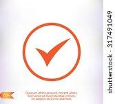 ok vector icon | Shutterstock .eps vector #317491049