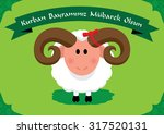 cute sheep on seamless islamic... | Shutterstock .eps vector #317520131