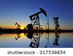 the oil pump  | Shutterstock . vector #317538854