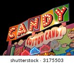 carnival candy sign | Shutterstock . vector #3175503