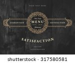 vintage frame for luxury logos  ... | Shutterstock .eps vector #317580581