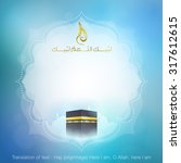 hajj greeting kaaba background... | Shutterstock .eps vector #317612615