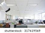 cctv security operating in... | Shutterstock . vector #317619569