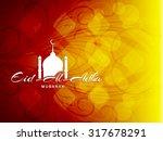 elegant eid al adha mubarak... | Shutterstock .eps vector #317678291