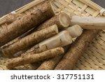 burdock | Shutterstock . vector #317751131