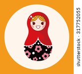 Matryoshka   Russian...