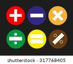 math symbols | Shutterstock .eps vector #317768405