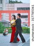 Small photo of BEIJING-AUG. 27, 2015. Collective square dancing. Its vast popularity has also a drawback, due to the nuisance the Chinese government will launch soon national standards and regulations to guide it.