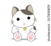 cute cat character | Shutterstock .eps vector #317830829