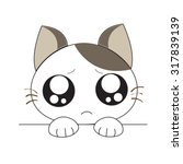 cute cat character | Shutterstock .eps vector #317839139
