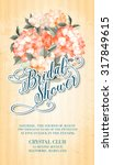 invitation card template with... | Shutterstock .eps vector #317849615