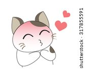 cute cat character | Shutterstock .eps vector #317855591