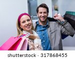 portrait of smiling couple with ... | Shutterstock . vector #317868455