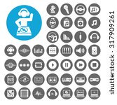 dj icons set. illustration eps10   Shutterstock .eps vector #317909261