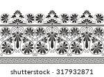 greek seamless border | Shutterstock .eps vector #317932871