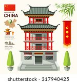 vector building of china travel ... | Shutterstock .eps vector #317940425