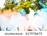 people celebrating during the... | Shutterstock . vector #317978675