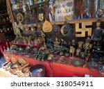 souvenir shop in india | Shutterstock . vector #318054911
