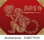 chinese new year sale golden... | Shutterstock .eps vector #318077414