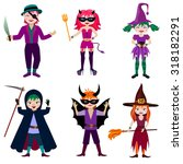 set of cartoon characters for... | Shutterstock .eps vector #318182291