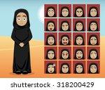 arab woman cartoon emotion... | Shutterstock .eps vector #318200429