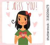 vector cartoon i miss you flat...   Shutterstock .eps vector #318206675