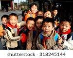 li'an village  china   november ... | Shutterstock . vector #318245144