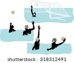 water polo players vector... | Shutterstock .eps vector #318312491