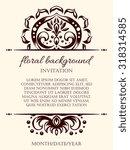 card design template. can be... | Shutterstock . vector #318314585