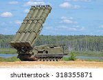 Small photo of Canoniac launcher air defense fighting position