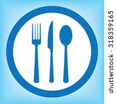 cutlery icons   Shutterstock .eps vector #318359165