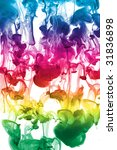colorful ink texture | Shutterstock . vector #31836898